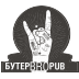БутерBROPUB Логотип
